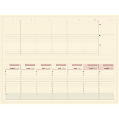 Сменный блок для планинга недатированного Boncarnet Prestige/Prestige Croco 60 листов (320x120 мм)