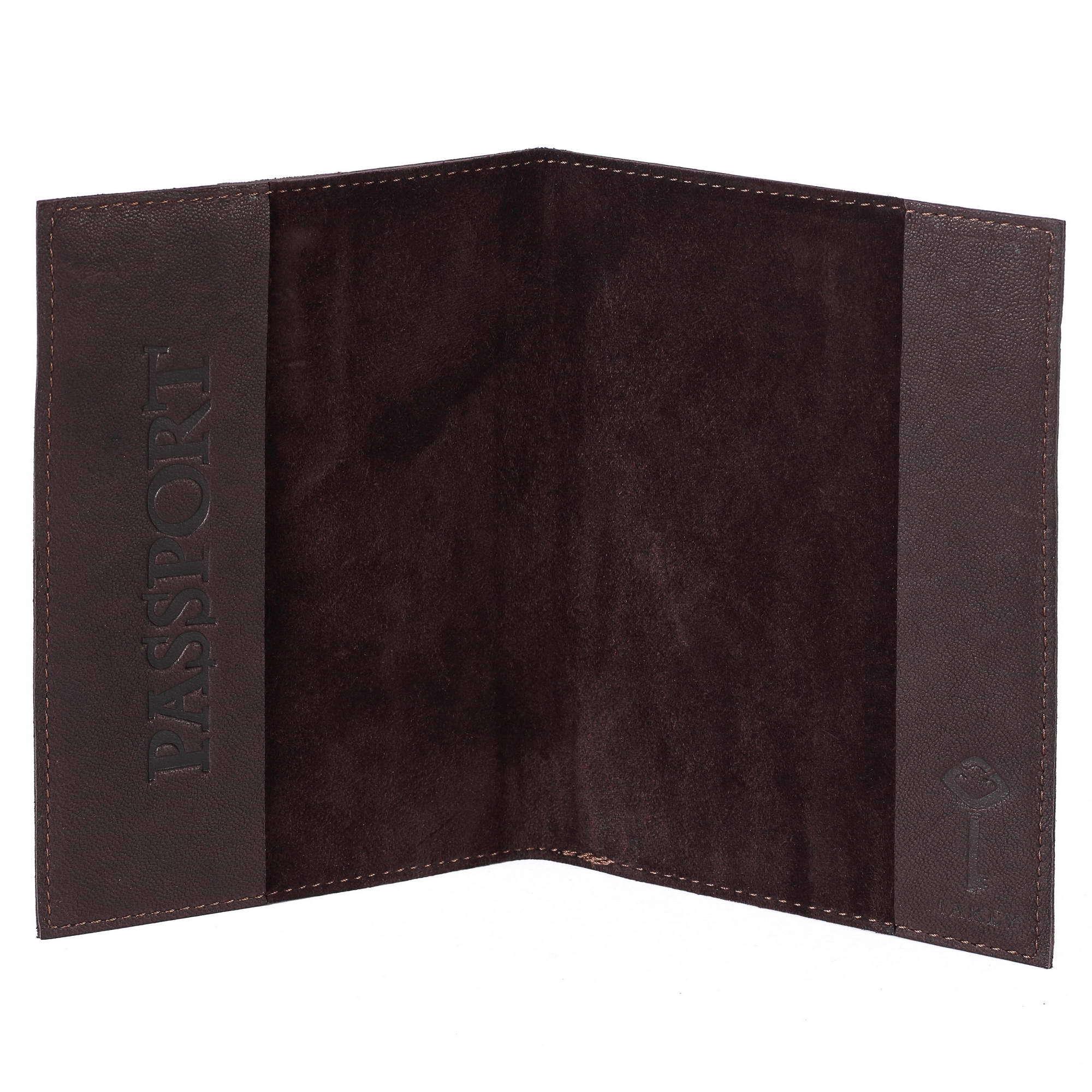 Обложка на паспорт «Ключ». Цвет коричневый