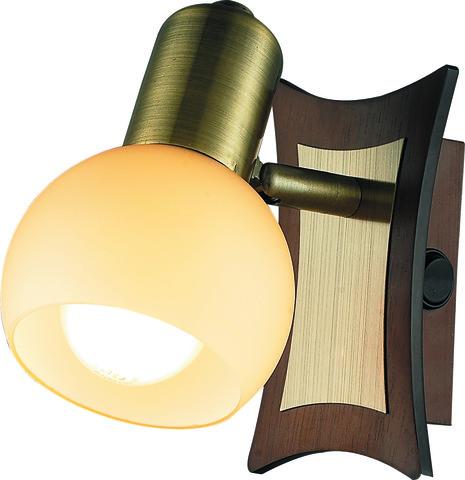 INL-9275W-01 Antique brass & Walnut