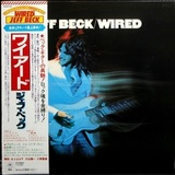 Jeff Beck / Wired (LP)