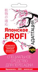 Удобрение универсальное для пересадки МЕРА «ЯПОНСКОЕ PROFI», 5 г/50 л