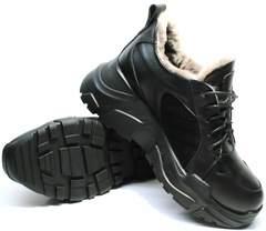 Стильные женские кроссовки с большой подошвой зимние Studio27 547c All Black.