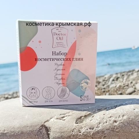 Набор косметических глин «Голубая, черная, зеленая, красная, розовая»™Doctor Oil(Доктор Ойл)