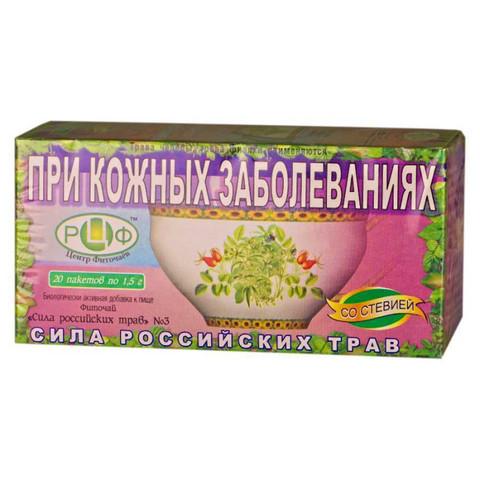 Чай №3 При кожных заболеваниях 20*1,5гр РЦФ