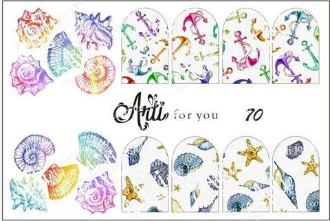 Слайдер наклейки Arti for you №70 купить за 100руб