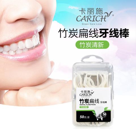 Зубочистки с зубной нитью с бамбуковым древесным углем Carich 50шт в упаковке
