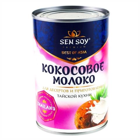 Молоко кокосовое СЭНСОЙ 400 мл ж/б РОССИЯ