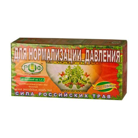 Чай №4 Нормализующий давление 20*1,5гр РЦФ