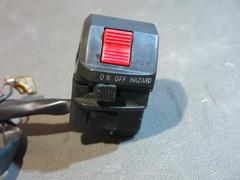 Пульт правый Suzuki