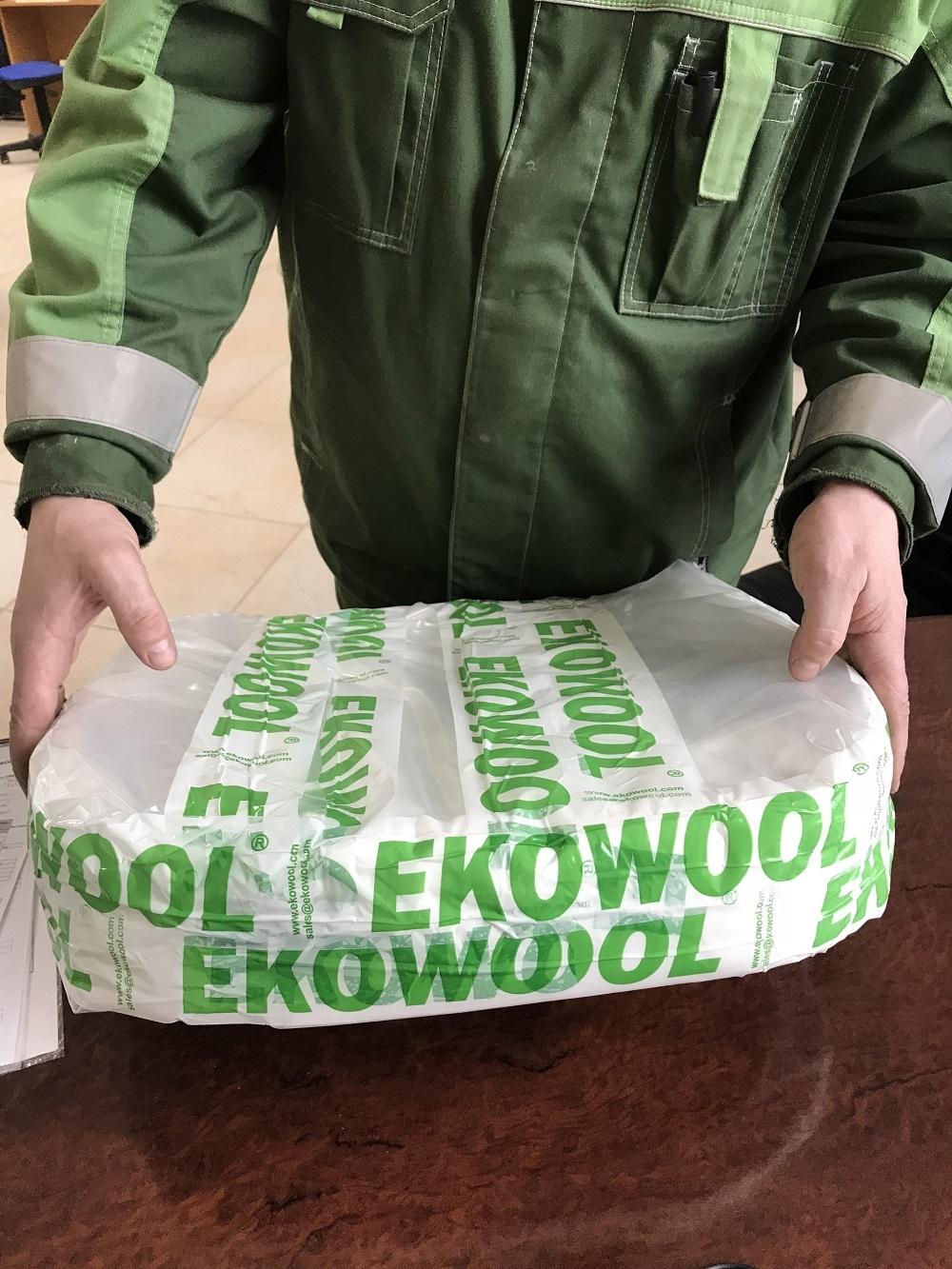 Огнеупорная кремнеземная вата ЭКОВУЛ (EKOWOOL)