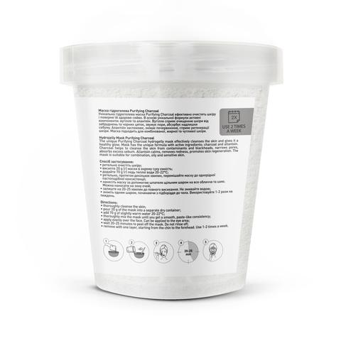 Маска гідрогелева Purifying Charcoal Joko Blend 200 г (5)