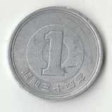 K13068 1959 Япония 1 йена
