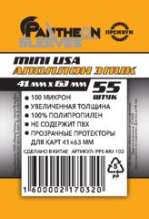 Протекторы Pantheon: 41*63 мм Premium (55 шт.)