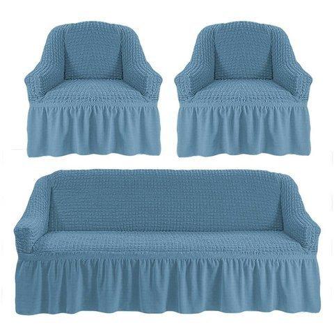 Комплект чехлов для дивана и двух кресел голубой.