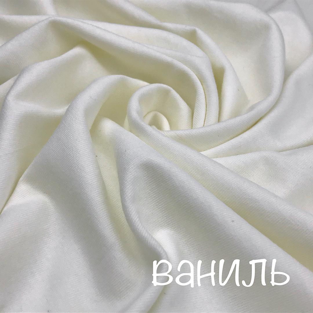 TUTTI FRUTTI - Двуспальный трикотажный пододеяльник 180х200