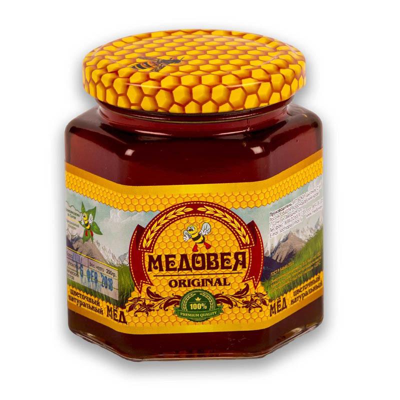 Мёд каштановый 250гр.