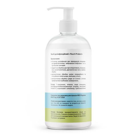 Антисептик гель для професійної дезінфекції рук і тіла Medosan 500 мл (2)