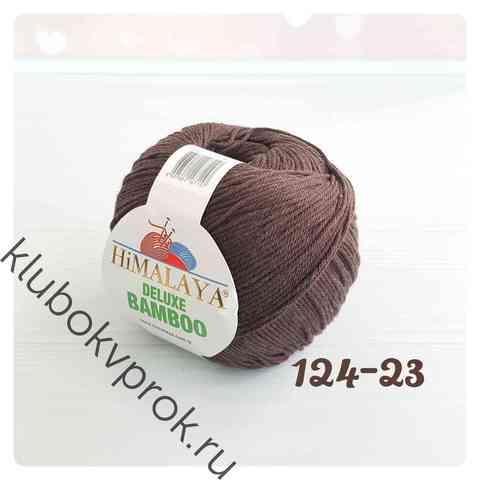 HIMALAYA DELUXE BAMBOO 124-23, Темный шоколад