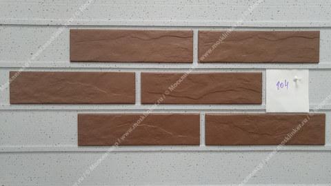 Cerrad Brazowa (Braz/Brown), rustiko, 245x65x6.5 - Клинкерная плитка для фасада и внутренней отделки
