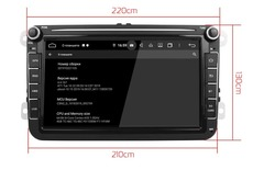 Штатная магнитола VOLKSWAGEN/SKODA Android 10 4/64GB IPS DSP модель KD 8101PX5