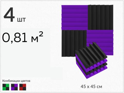 Набор акустического поролона ECHOTON AURA  450 (4 шт.)