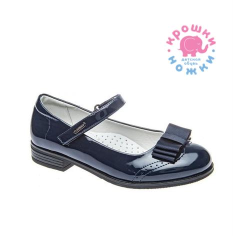 Туфли синие бант Фламинго (ТК Луч)