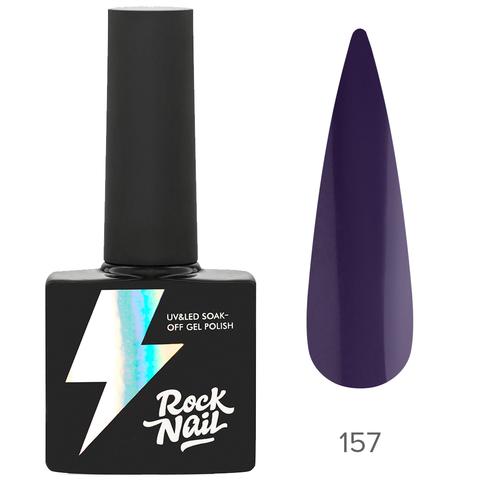 Гель-лак RockNail 157 Grape Soda 10мл