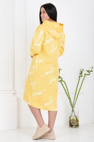 Платье 5664