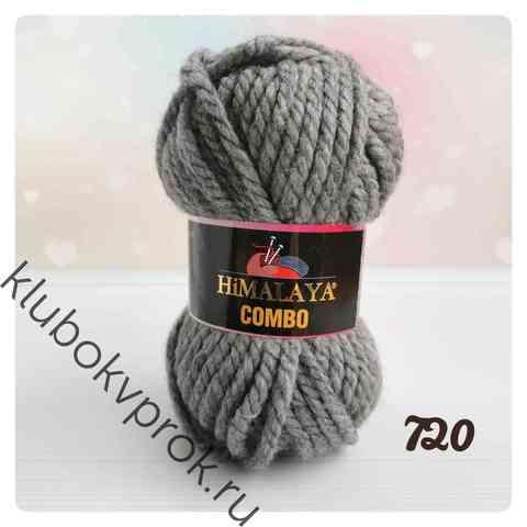 HIMALAYA COMBO 52720, Серый