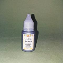Краска для имитации эмали, №92 Штормовое серебро, 20 мл., США