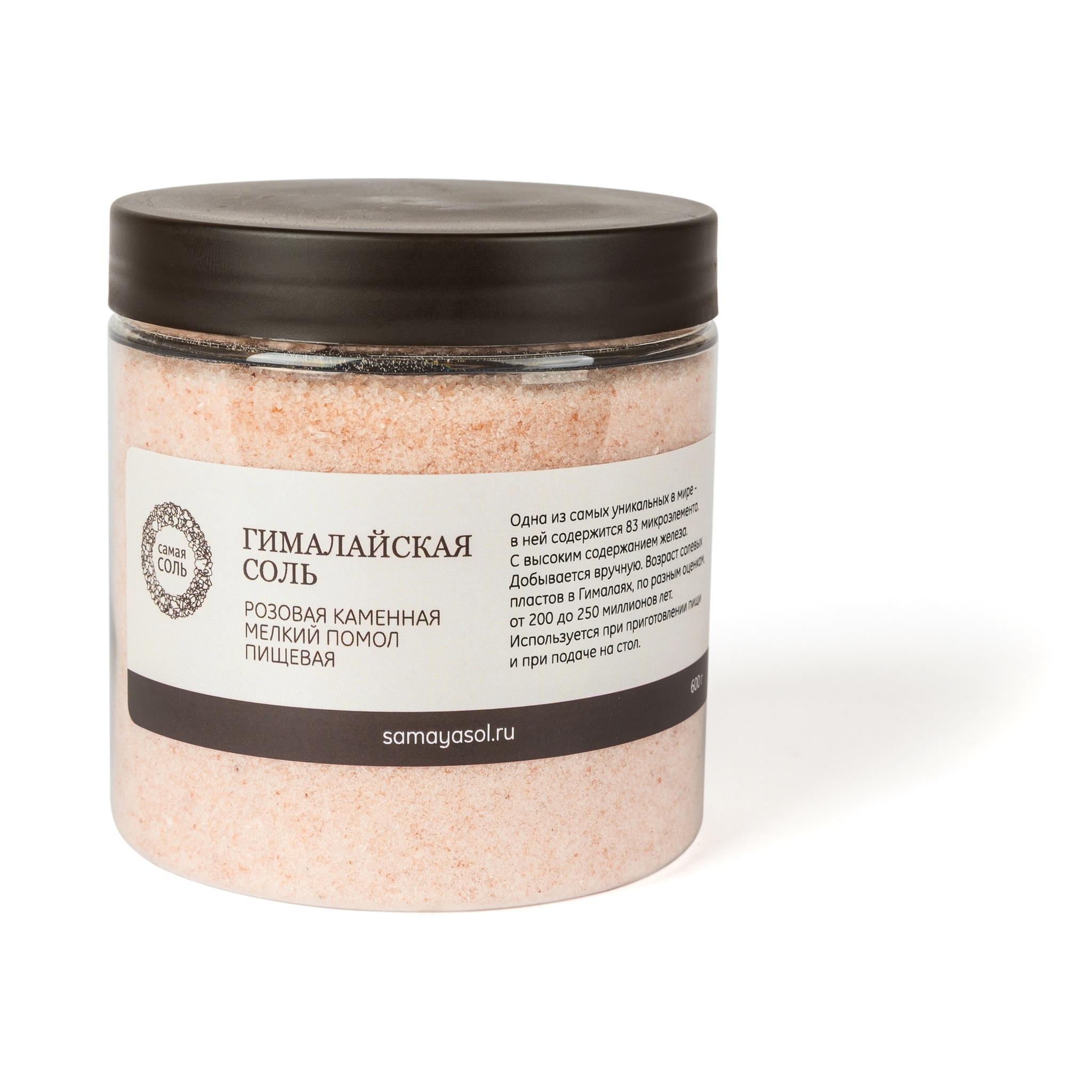 Гималайская соль мелкая пищевая, 600 г Образ жизни (подписка)