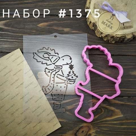 Набор №1375 - Олень с елочкой