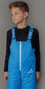 Детский тёплый прогулочный лыжный костюм Nordski Jr. National 2.0 Blue