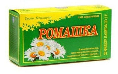 Ромашка (ф/п 2,0 г 20 шт) (Травы Башкирии)