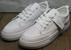 Кожаные туфли кроссовки для повседневной жизни El Passo 820 All White.