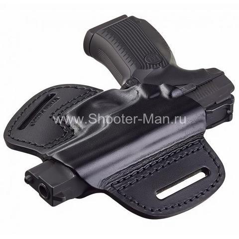 Кожаная кобура на пояс для пистолета Ярыгина ( модель № 11 ) Стич Профи
