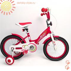 "Велосипед River Bike ""M 14"" (Ривер Байк)"