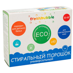 Levrana, Универсальный порошок для стирки белья freshbubble, 1000гр