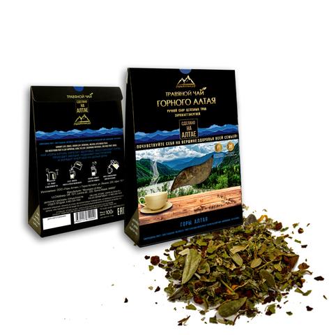 Вкусовые травяные чаи