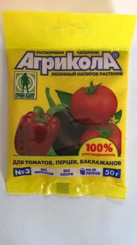Удобрение Агрикола-3 для томата, перца, баклажана