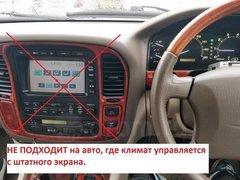 Магнитола Toyota Land Cruiser 100 (1998-2002) Android 9.0 4/64GB IPS DSP модель ZF-1268-DSP