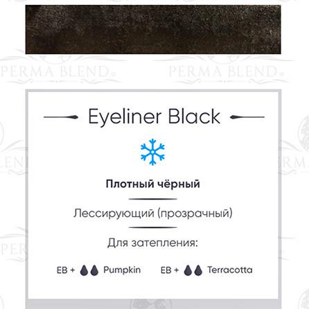 """EYELINER BLACK"" пигмент для глаз. Permablend"