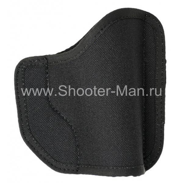 Кобура - вкладыш для пистолета Ярыгина ( модель № 23 ) Стич Профи