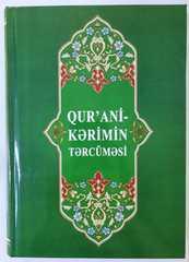 Qurani-Kərimin tərcüməsi (latın)