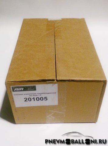 Упаковка комплекта