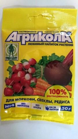 Удобрение Агрикола-4 для моркови, свеклы, редиса