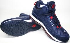 Теплые кроссовки Nike Air Max 98