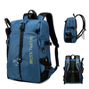Рюкзак  ARCTIC HUNTER B00391 Синий