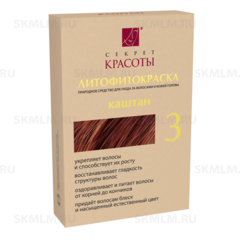 Краска для волос цвет Каштановый 30 гр.