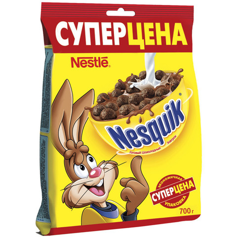 Шарики Nesquik шоколад 700 г